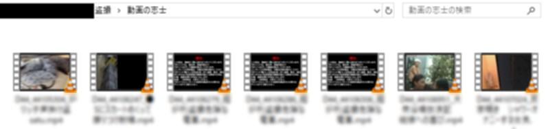 『動画の志士』の動画は退会後も視聴可能